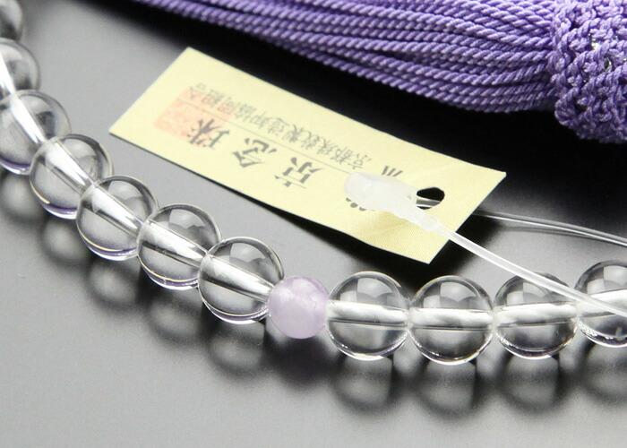 藤雲石 数珠