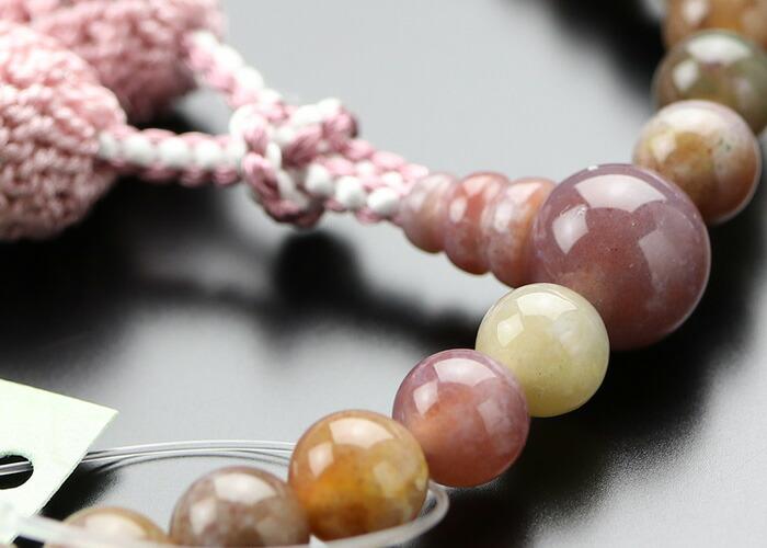瑪瑙 数珠