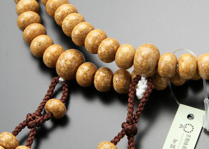 天竺菩提樹,数珠