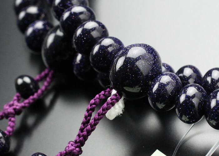 紫金石 数珠