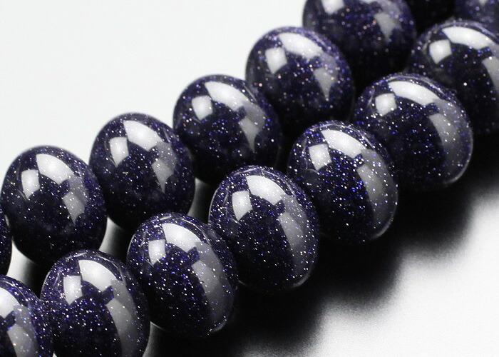ブルーゴールドストーン 数珠