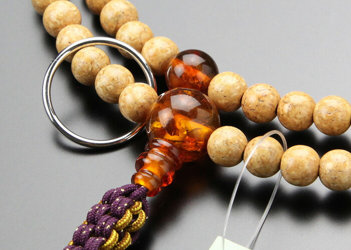 天竺菩提樹 数珠