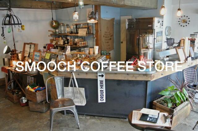 SMOOCH COFFEE STORE