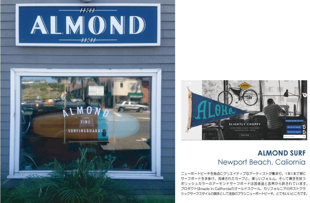 ALMOND SURF