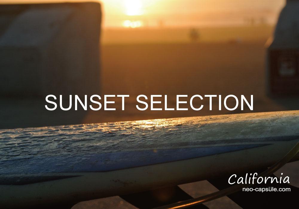 Sunsetselection(カリフォルニアサンセットセレクション)