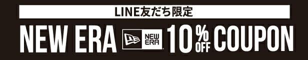 Neo Globe LINE@友だち募集中!
