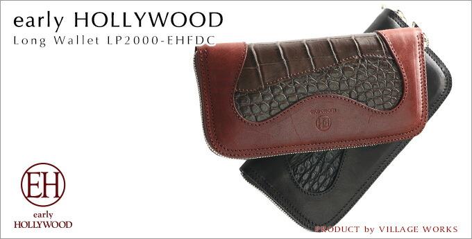 LP2000-EHFDC