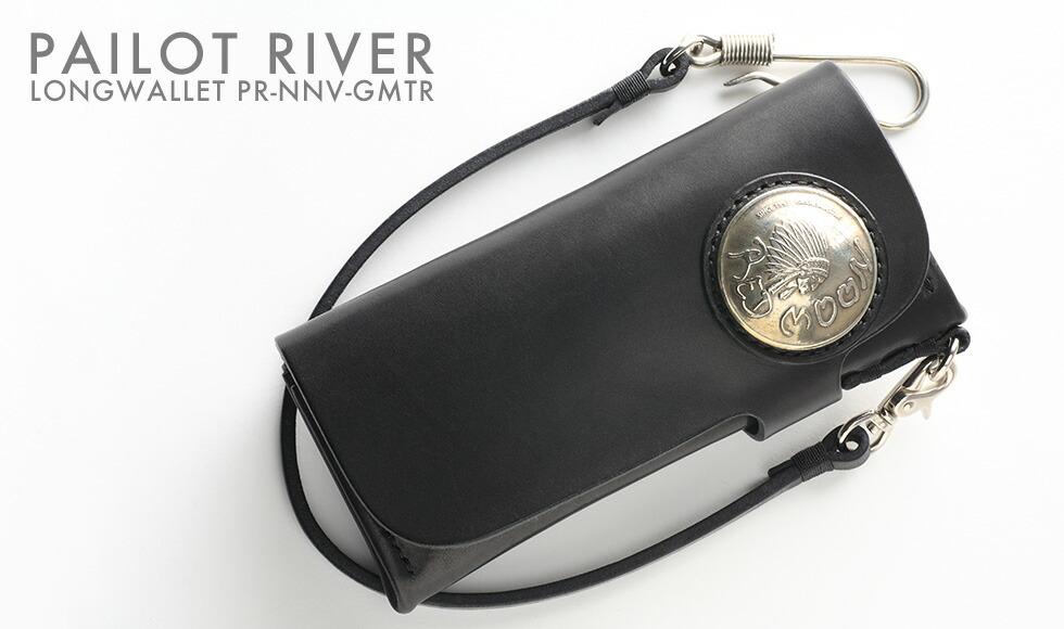FR-NNV-GMTR