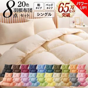 2枚組がお得!2段ベッドにぴったりサイズの吸汗・速乾 敷きふとん 【1枚組】 2段ベッド