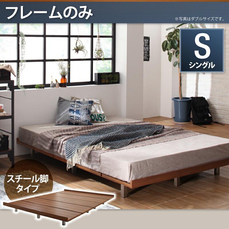 デザインボードベッド【Bona】