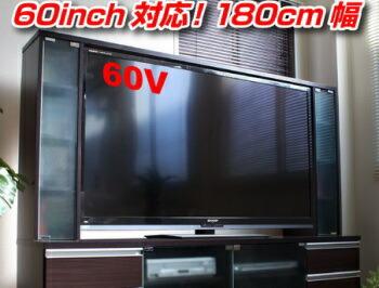 テレビ台 テレビボード ゲート型 60インチ 大型テレビ対応