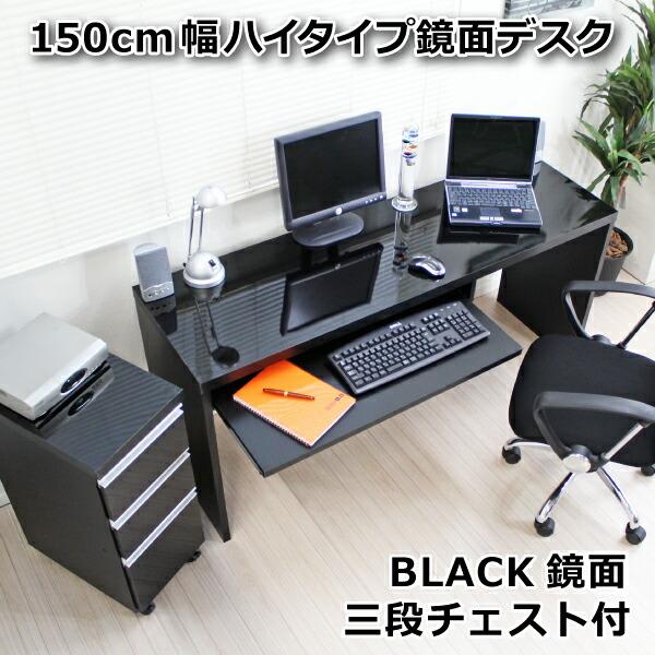 低ホルムアルデヒド国産デスク スライド式&上棚付パソコンデスクダークブラウン