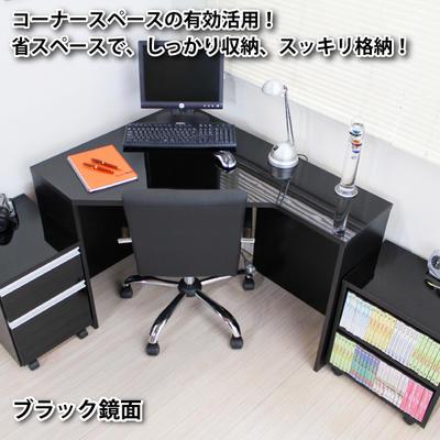 デスク 日本製 鏡面仕上げ  コーナーパソコンデスク3点セット