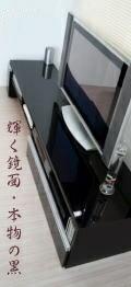 鏡面仕様のガラストップテレビ台!