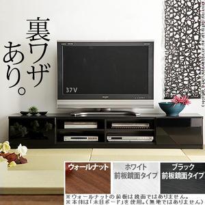 背面収納TVボードROBIN〔ロビン〕幅180cm