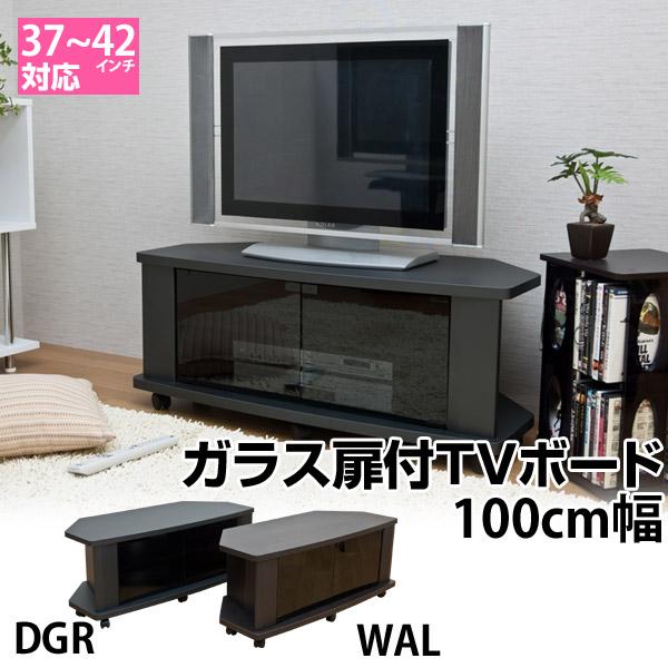 液晶プラズマ用ガラス扉付きTVボード80cm幅キャスター付 22〜32インチ薄型テレビ対応