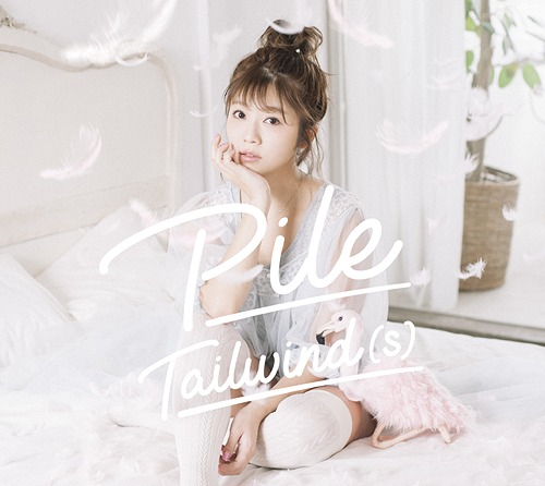 Tailwind(s) [Blu-ray付初回限定盤 A][CD] / Pile