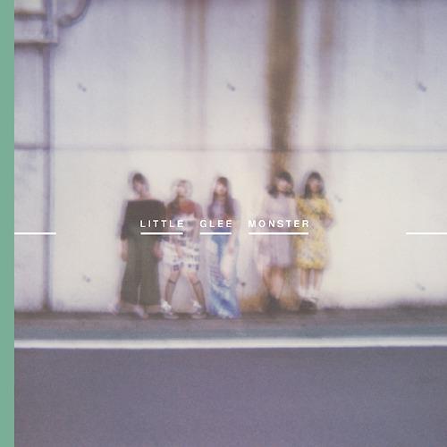 明日へ [DVD付初回限定盤][CD] / Little Glee Monster