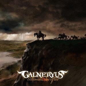 ULTIMATE SACRIFICE[CD] / GALNERYUS