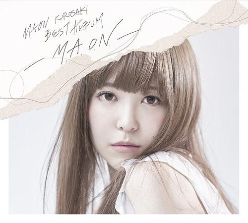 MAON KUROSAKI BEST ALBUM -M.A.O.N.- [Blu-ray付初回限定盤][CD] / 黒崎真音