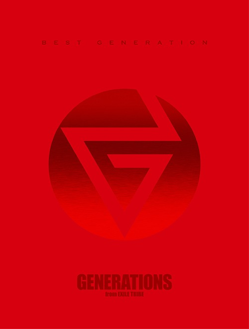 BEST GENERATION [3CD+4Blu-ray/数量限定生産盤][CD] / GENERATIONS from EXILE TRIBE