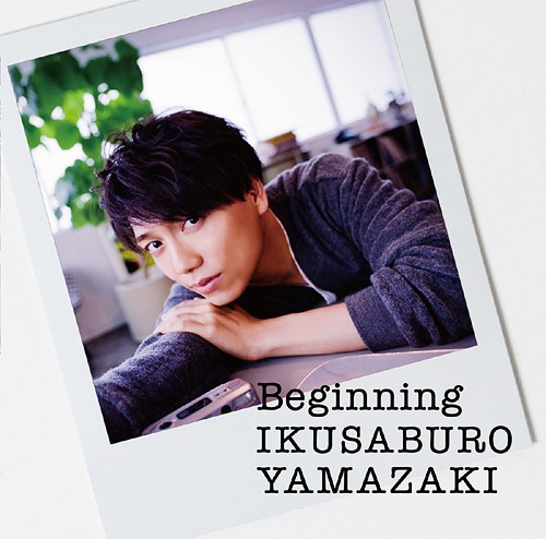 Beginning [DVD付初回限定盤][CD] / 山崎育三郎