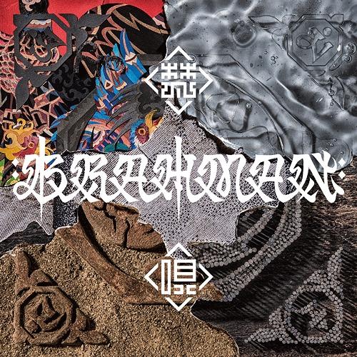 梵唄 -bonbai- [DVD付初回限定盤][CD] / BRAHMAN