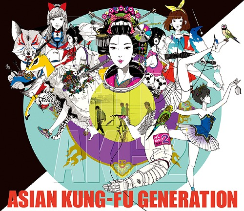 BEST HIT AKG 2 (2012-2018) [DVD付初回限定盤][CD] / ASIAN KUNG-FU GENERATION