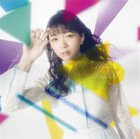 tone. [Blu-ray付限定盤][CD] / 三森すずこ