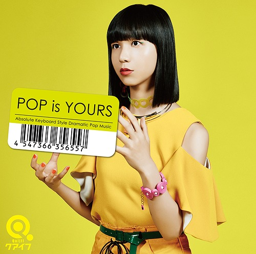 POP is YOURS [DVD付初回限定盤][CD] / クアイフ