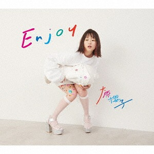 Enjoy [DVD付初回限定盤 A][CD] / 大原櫻子