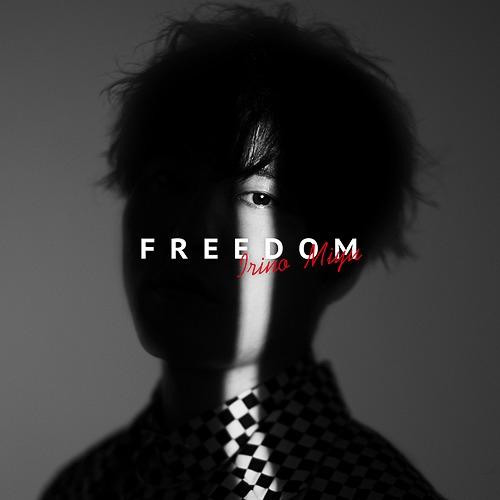 FREEDOM 豪華盤 [DVD付初回限定盤][CD] / 入野自由