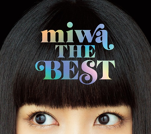 miwa THE BEST [DVD付初回限定盤][CD] / miwa