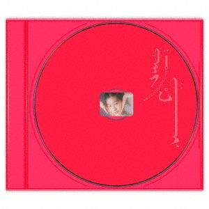 ガラパゴス[CD] / 水曜日のカンパネラ