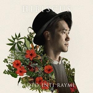 ハイビスカス/しおり [DVD付初回限定盤][CD] / ナオト・インティライミ
