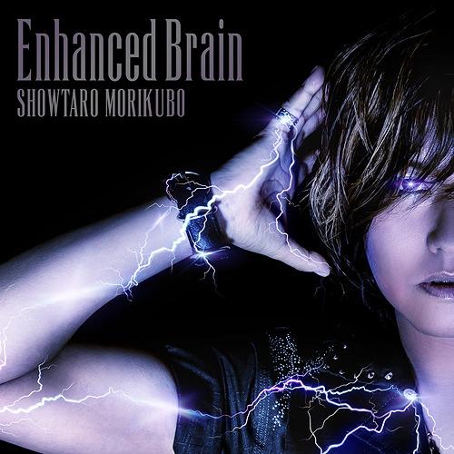 Enhanced Brain [CD+DVD][CD] / 森久保祥太郎