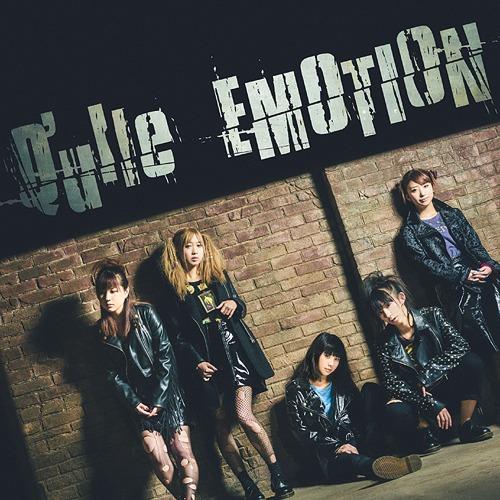 EMOTION [CD+DVD][CD] / Q'ulle