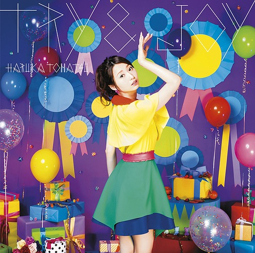 TRY & JOY [DVD付初回限定盤][CD] / 戸松遥