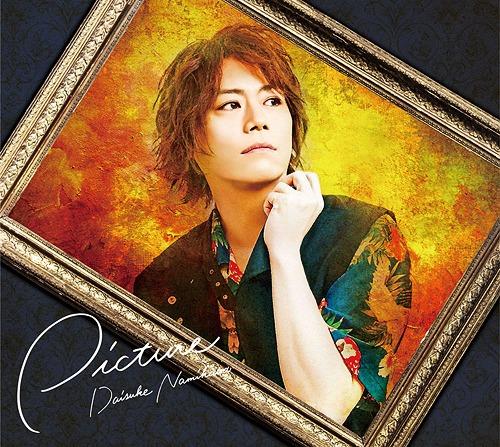 Picture 豪華盤 [DVD付初回限定盤][CD] / 浪川大輔
