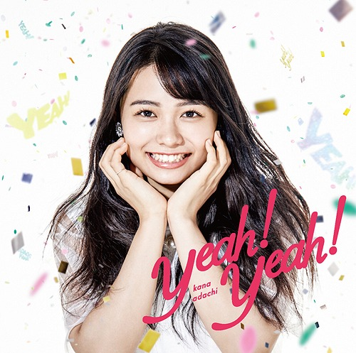 Yeah! Yeah! [Blu-ray付初回生産限定盤][CD] / 足立佳奈