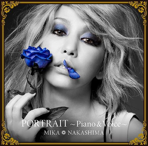 PORTRAIT 〜Piano & Voice〜 [DVD付初回限定盤][CD] / 中島美嘉