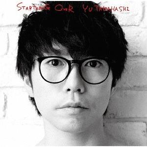 STARTING OVER [通常盤][CD] / 高橋優