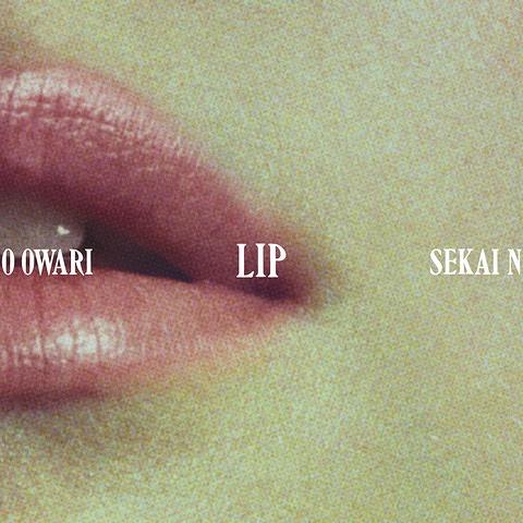 Lip [DVD付初回限定盤][CD] / SEKAI NO OWARI