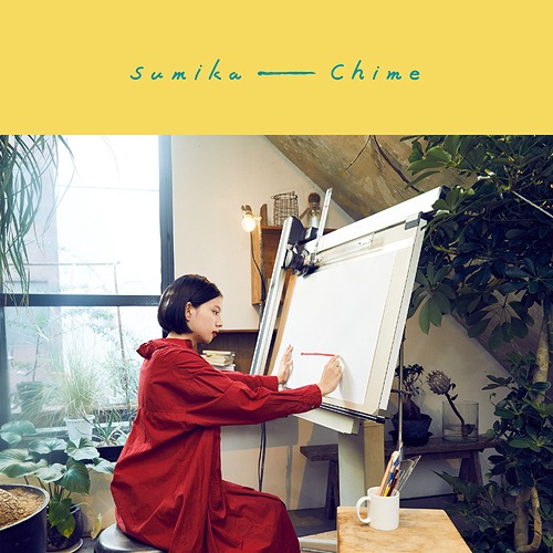 Chime [DVD付初回限定盤][CD] / sumika