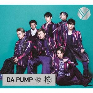 桜 [DVD付初回限定盤 A][CD] / DA PUMP