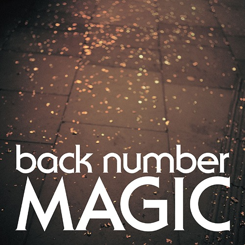 MAGIC [通常盤][CD] / back number