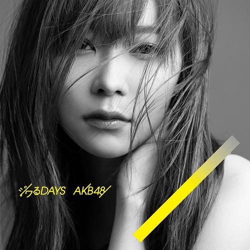 ジワるDAYS [Type A/CD+DVD/イベント参加券付限定盤][CD] / AKB48