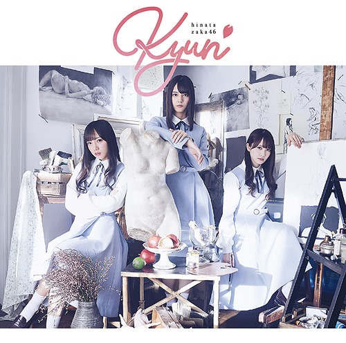 キュン[CD+Blu-ray/TYPE-A] / 日向坂46