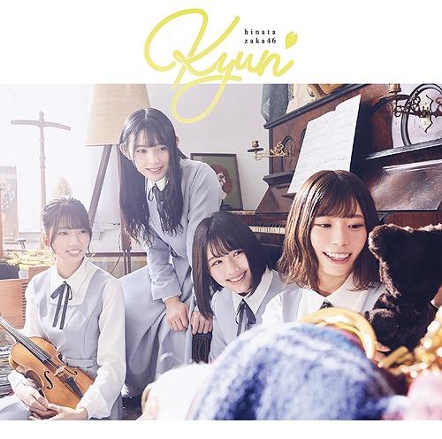 キュン[CD+Blu-ray/TYPE-C] / 日向坂46