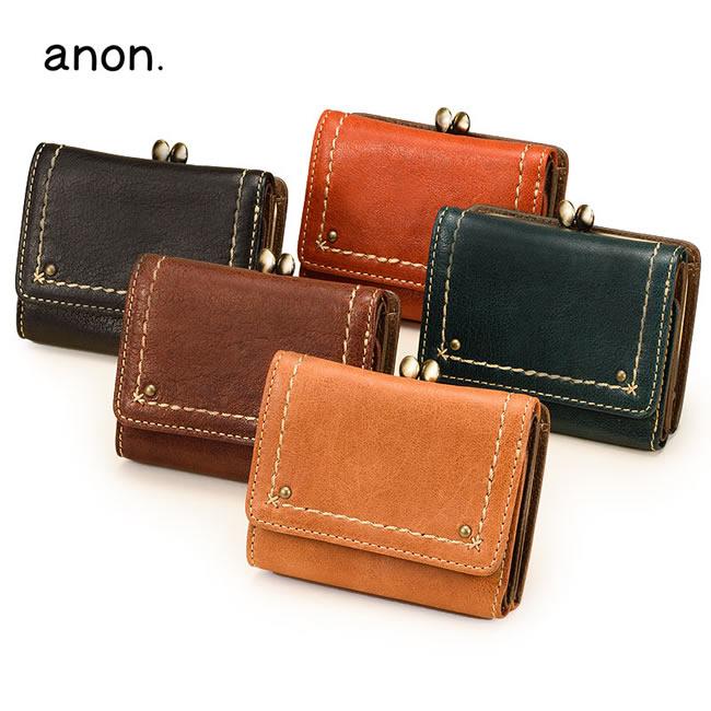 a6f1b7ba45a5 がま口3つ折り財布小さいけれど収納ばっちりの財布。 女性はその日のファッションによって鞄が小さかったり大きかったりマチマチ。  ショッピングや、お呼ばれの時に ...